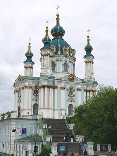 St. Andrew's Church in Kiev