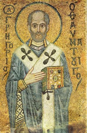 Святитель Григорий Чудотворец Софийский Собор