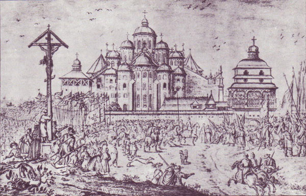 Sofievskiy Cathedral. Drawing by A. van Westerveldt. 1651 р.
