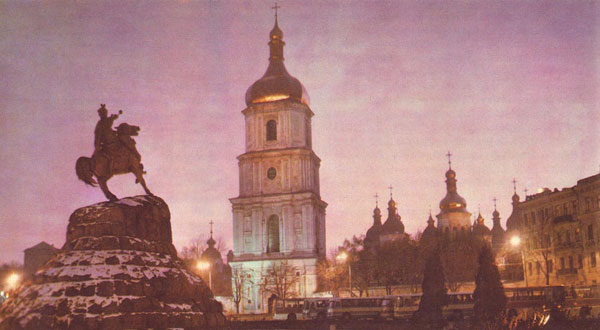 St. Sofia Cathedral in Kiev