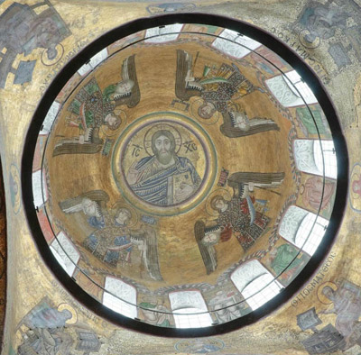 Christ Pantocrator Sofia Central cupola Cathedral