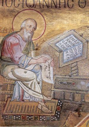 Евангелист Иоанн Софийский Собор