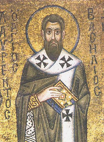 Василий Великий Софийский Собор