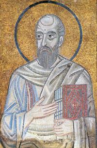 Апостол Павел Софийский Собор