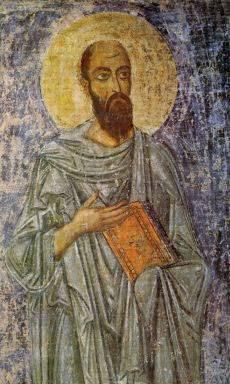 фреска Апостол Павел Софийский Собор