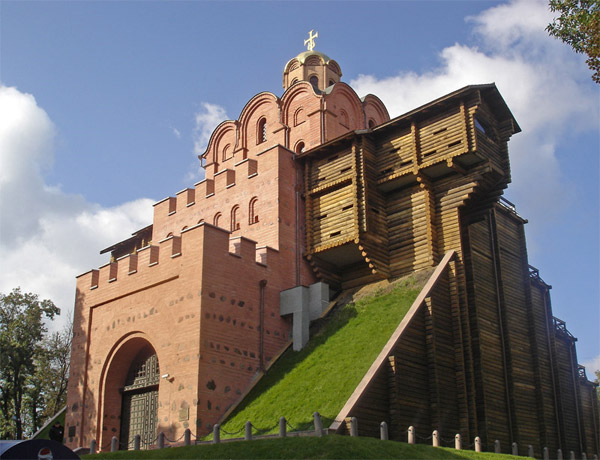 The Golden Gates in Kiev